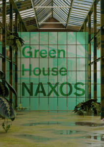 NODE GreenHouse NAXOS – (c) Gloria Schulz